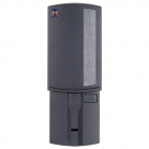 Photo of Wireless finger-scan Hörmann FFL12BS - BiSecur - 868 MHz